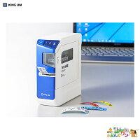 キングジムラベルプリンター「テプラ」PROSR5500P