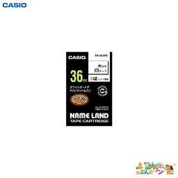 カシオ計算機 ネームランド用テープカートリッジ<マグネットテープ 36mm幅×1.5m>(白/黒文字)XR-36JWE【7011775】