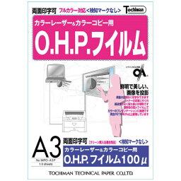 十千万(トチマン) OHPフィルム WPO-A3P PPC A3 10枚【j-275652】
