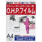 十千万(トチマン) OHPフィルム WPO-A4P PPC A4 10枚【j-275651】