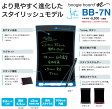 【新製品】(北海道、沖縄、離島を除く)キングジム 電子メモパッド「Boogie Board N JOT8.5 eWriter(ブギーボード ジョット)」BB-7N