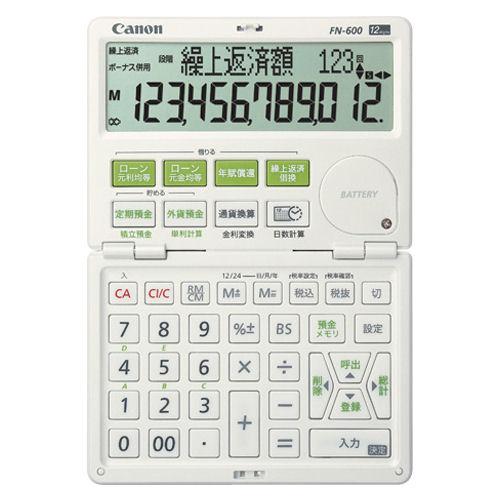 キャノン(CANON)(取寄せ品) 金融計算電卓 FN-600【a10025】