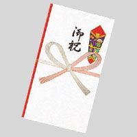 菅公工業 一般用多当(お祝い) ノ216【a16068】