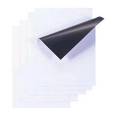 【メール便対応】インクジェットプリンターで簡単に「印刷」できるマグネット式のペーパーです...