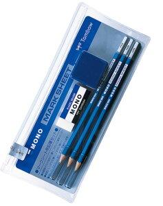 MONOマークシート用鉛筆ペンポーチ入りセット。(鉛筆HB 3本(先削り・キャップ付):MONO消しゴ...