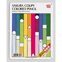 サクラクレパス クーピー色鉛筆(18色) PFY18【2285469】