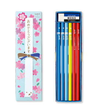 【取寄/ネコポス対応】トンボ鉛筆 <ippo! お祝えんぴつ【B】>ご入学のお祝いに最適なギフト用えんぴつ MP-KM02-B【a993324】