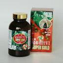 遠赤青汁(株) 遠赤青汁V1 SUPER GOLD 1250粒ビン