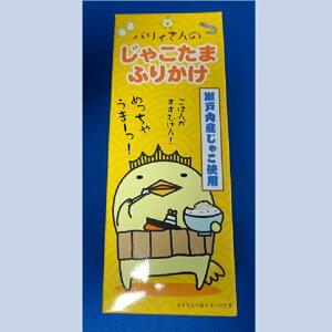 ゆるキャラグランプリ2012 1位で大人気のバリィさん商品です!亀井製菓(株)バリィさんのじゃこ...