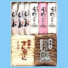 新鮮な魚(えそ)を原料として生きた味そのままの手造り蒲鉾詰合せです(株)田中蒲鉾本店 渦潮詰...