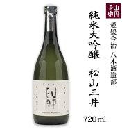 (株)八木酒造部山丹正宗純米大吟醸松山三井720ml