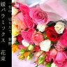 (株)東予園芸農業協同組合 直販所 媛バラミックス花束