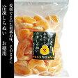 (有)南四国ファーム 愛媛産冷凍しらぬい徳用1kg 粒楽