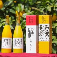 【クーポン利用で30%オフ】(株)NADAナダオレンジジュース・清見タンゴールジュース2本セット【すご得】【ふるさと割】