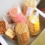 【愛媛のふるさとの味】金沢製菓 こだわり素材 ポン菓子三昧〈お取り寄せ〉