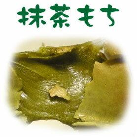 【クーポン利用で20%オフ】【愛媛県産米使用】(有)小林商店 抹茶餅<お取り寄せ><ギフト>