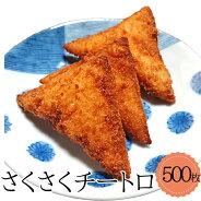 【人気のお取り寄せ】扇屋食品(株)さくさくチーとろ50枚×10袋【2018】