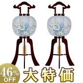 お盆提灯 一対セット(2個) 大内・回転兼用行灯 ワイン色 11号 1484-2