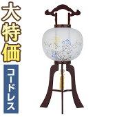 お盆提灯 大内行灯 ワイン色11号 LED コードレス 1484-T