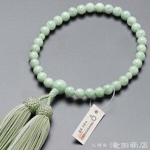 レビューで10%割引!すべての宗派で使える女性用の念珠です。送料無料。【数珠袋付き】女性用...