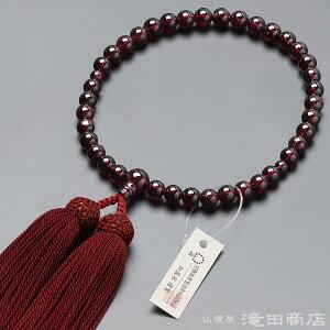 【数珠袋付き】女性用数珠◆ガーネット 7mm玉 正絹頭付房◆ブランド京念珠【送料無料】【お盆 …