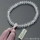 【数珠袋付き】 数珠 女性用 本水晶 スターシェイプカット ...