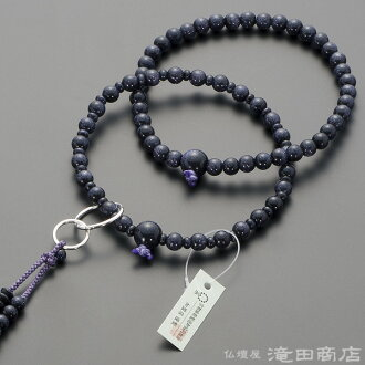 For the Jodo sect beads purple Kingstone 60000 paradise 8-pure silk flower Brahma bunch