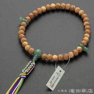 ★4/25~4/28までポイントアップ祭り開催!★神道用の本式数珠。パワースポットめぐりのお守り...