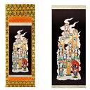 法事やお盆などのあらゆる仏事に飾ります。十三仏掛軸 肉筆画 上等金襴表装本仕立 6.4尺 長さ19...