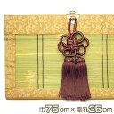 仏間用御簾(みす)・すだれ 巾75cm×垂れ25cm【送料無料】...