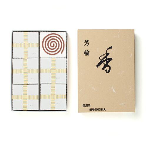 香老舗・松栄堂銘香芳輪 —堀川—(渦巻型徳用60枚入り)