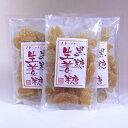 黒糖 生姜糖 スライス 3個セットザラメがまぶさっています巣鴨のお店では、一番売れてます 紅茶...