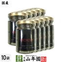 【国産】アンチョビ 瓶 オリーブオイル 70g(固計量50g)×...
