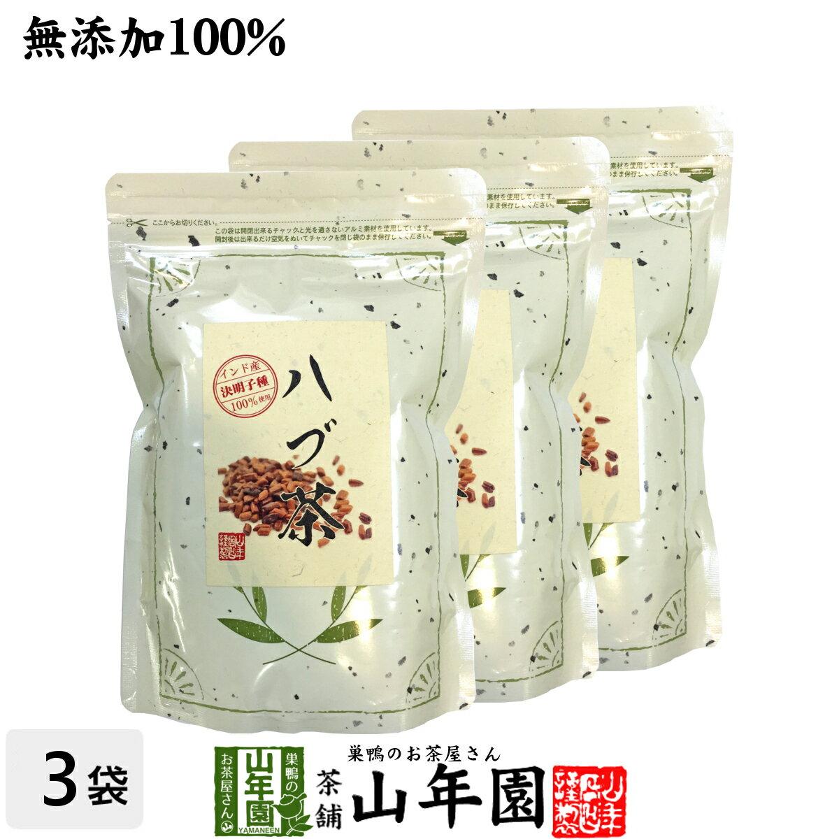 茶葉・ティーバッグ, 植物茶  100 500g3 2021