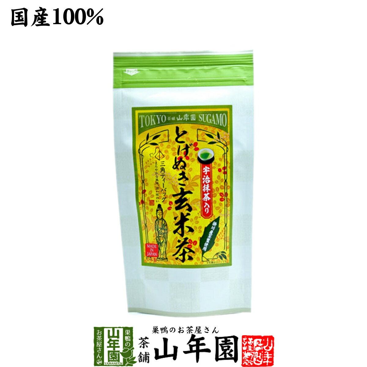 茶葉・ティーバッグ, 日本茶  3g15 100 2021