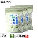 水出し 番茶 水出し緑茶 国産 一番荒番茶 10g×25パック×3袋 送料無料 社山 ティーパック ティーバッグ ...