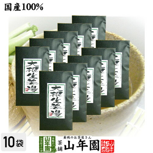 茶葉・ティーバッグ, 紅茶 3000g 300g10 2019