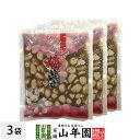 梅にんにく 紀州 梅ニンニク 250g×3袋セット 送料無料...