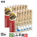 【国内産】いわしのアヒージョ 100g(固形量70g)×10個送料無料 いわし調味液漬...