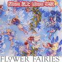 ※在庫限り【フラワーフェアリーズ】 USAコットン DM6433 Dawn Fairies ※ラメ入り (50cm以上10cm単位切り売り)