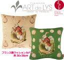 フランス製【ART de LYS】 Alice in Wonderland 8718M Late Rabbit クッションカバー (36cm角) 【送料無料】【あす楽】【HLS_DU】【RCP】