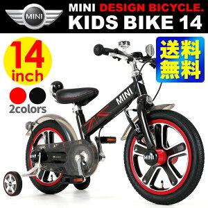 【送料無料】【数量限定】 MINI 子供用自転車 14インチ キッズバイク M&M エムアンド…