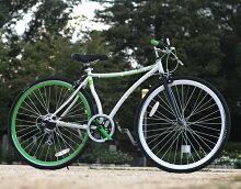 クロスバイク700c軽量送料無料シマノ6段変速ギア自転車おすすめATB変形フレームクロスバイク700cディープリム自転車フレームサイズ460mmメンズレディースディープリムスポーツじてんしゃCCR7006CT男性女性【RCP】