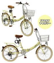 20インチ折りたたみ自転車カゴ・カギ・ライト付き!!パイプキャリアシマノ6段変速ギア搭載送料無料
