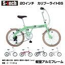 【激安価格】折りたたみ自転車 軽量 アルミフレーム 自転車 ...