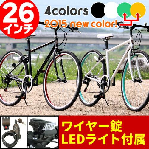 自転車 26インチ クロスバイク スポーツ アウトドア TOPONE トップワン シマノ6段変速 カギ LEDラ...