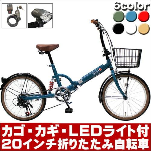 折りたたみ自転車 20インチ 軽量 コンパクト 大人気 サスペンション セット シマノ6段変速ギア カ...