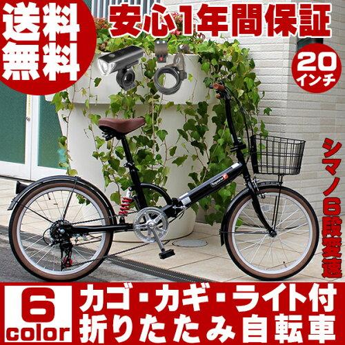 折りたたみ自転車 20インチ 軽量 コンパクト 折り畳み 超軽量リアサスペンション...