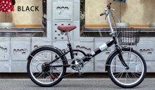 【送料無料】折りたたみ自転車20インチカゴLEDライトワイヤー錠付きシマノ6段変速ギア折り畳み自転車bicycleC-FL206LL-37選べる3カラー(ブラック・レッド・ホワイト)【RCP】02P02Mar14