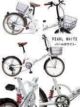 折りたたみ自転車20インチ軽量コンパクトリアサスペンション・シマノ6段変速ギア・カゴ・カギ・LEDライト付き!自転車選べる6色FS206LL-37着後レビューで特別価格♪シティサイクルTOPONE通勤・通学・お買い物に!